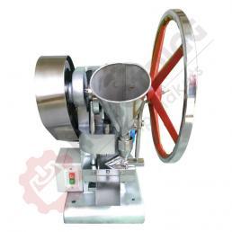 TDP1.5 Single Punch Tablet Press Machine