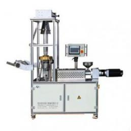 SCM20 film blowing machine